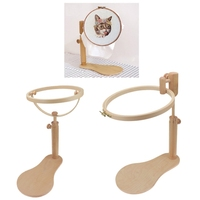 1 Pcs Adjustable Sewing Tools Embroidery Stand Hoop Wood Embroidery And Cross Stitch Hoop Set Embroidery Hoop Ring Frame