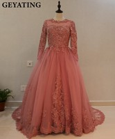 2017 Arabic Long Sleeves Ball Gown Prom Dresses Long Evening Gowns Vestido de noiva Duty Pink Beaded Lace Tulle Prom Party Dress
