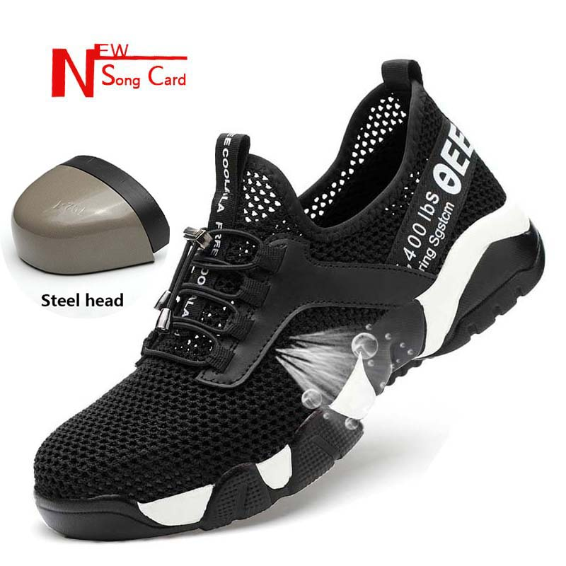 New Song Card Men's Work Safety Shoes 2019 Summer Lightweight Breathable Steel Toe Construction Protective Sneaker For Men Boots