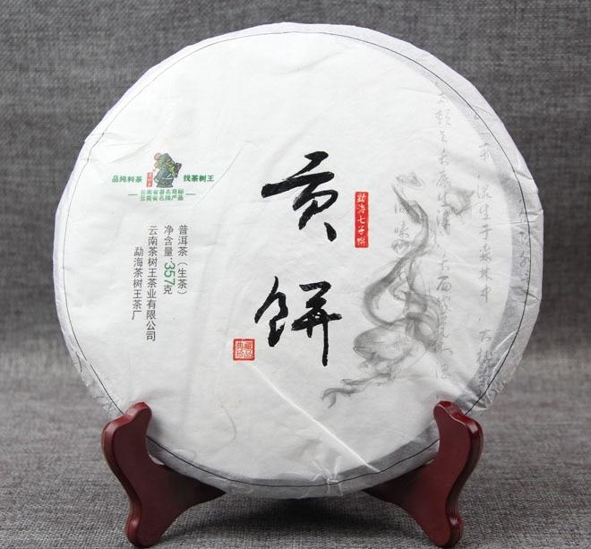 Menghai Pu'er tea tribute cake Qizi Bing Yunnan puerh raw 357g Organic Slimming freeshipping