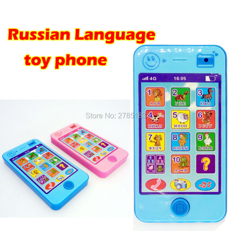 russian language music educational baby toys,Kids Learning Electronic Mobile Phone russian toy,Baby Early Training Machine