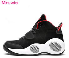 39-48 Spring High – Help Sports Men Basketball Shoes Anti – Skid Shock Men Air Sneakers Breathable Outdoor Camping Sport Shoes