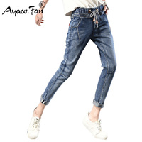 2017 Harem Pants For Women Fashion Loose Casual Vintage Distressed Regular Spandex Bleached Denim Trousers Woman