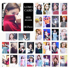 KPOP TWICE Lim Na Yeon TT SIGNAL Album LOMO Cards K-POP New Fashion Self Made Paper Photo Card HD Photocard 30pc(China)