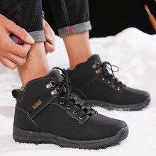 BACKCAMEL/зимние ботинки Мужская бархатная теплая хлопковая обувь мужские повседневные Нескользящие износостойкие уличные мужские ботинки Size39-47