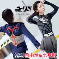 Anime Yuri On Ice 2 Styles Yuri Katsuki Free Skating Grand Prix Uniform Cosplay Costume Full