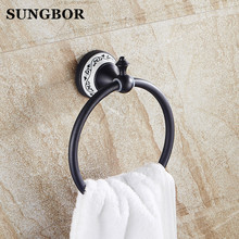 Newly High Quality Bathroom Accessories Towel Ring Black Ceramic Wall Mounted Holder Classic European Style SY-4806H