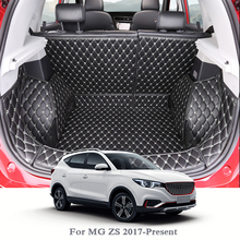 купить For MG ZS 2017-Present Car Boot Mat Rear Trunk Liner Cargo Floor Carpet Tray Protector Internal Accessories Mats по цене 7919.11 рублей