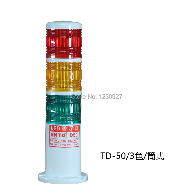 Manfacturer sell TD50-3 led warning lights 3 layers tower led three colors DC24V bright warning signal lamp trichromatic lamp