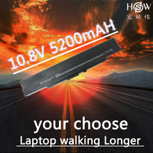 HSW 6cell laptop battery for Asus A42-U53 A42U53 A41-U53 A41U53 A32-U53 A32 U53 A31-U53 A31 U43 U33 U43JC U53JC U52 U53F