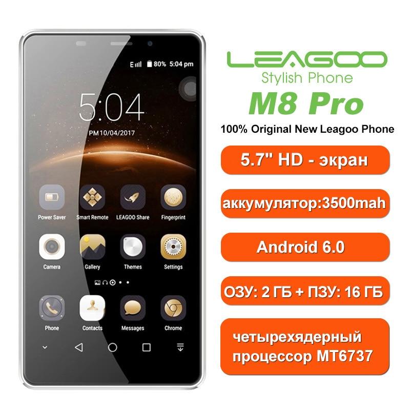ютафон2 смартфон с доставкой в Россию