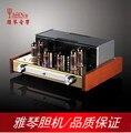 YAQIN MC-84L EL84 amplificador integrado amplificador de potência do Tubo de Vácuo amplificador Integrado-Classe Um amplificador valvulado hifi 110 ~ 240 V