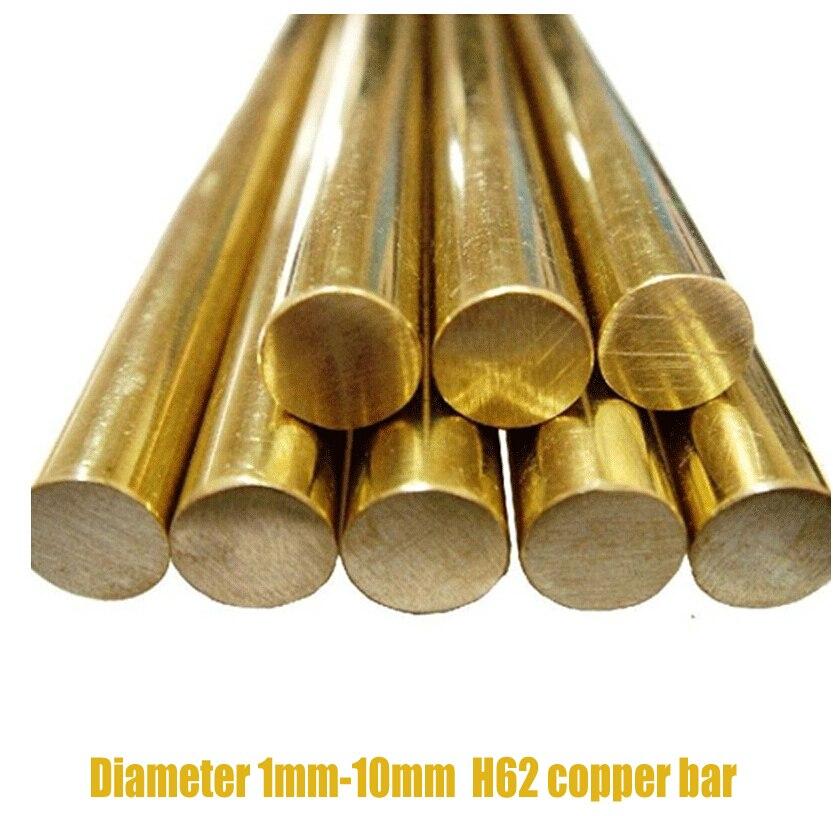 2pcs Φ20mm x 100mm H62 Brass Round Rod D20mm x 100mm long Solid Lathe Bar cut