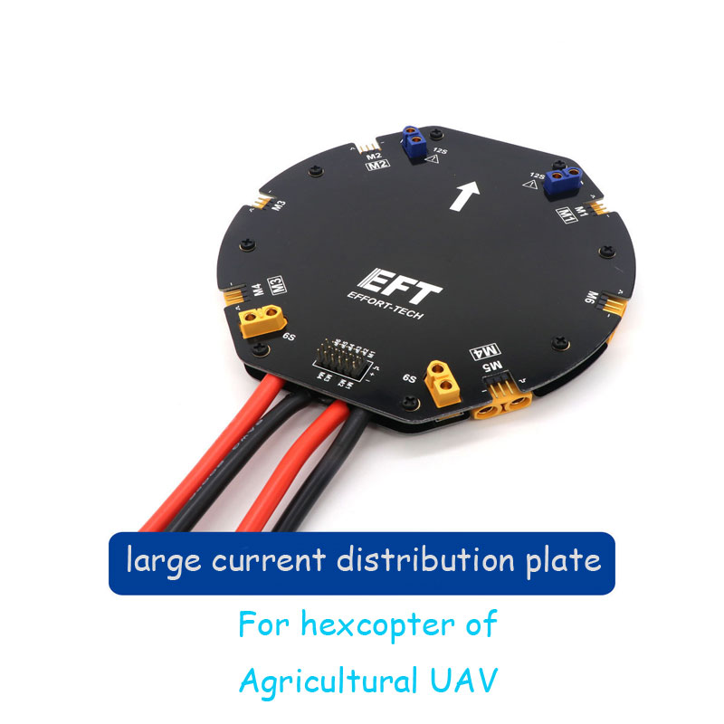 rc Agricultural drone uav parts High large power esc current distribution max 480A 12 6 S Electrical Connection PCB plate board eft eight axis power distribution management module high current pdb for diy agricultural drone octocopter