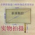 6.0-6.5 с сенсорным экраном автомобильный gps mp5 сенсорный экран 155x90