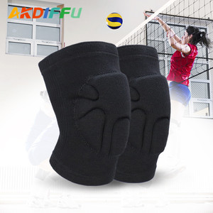 (1 pair) Sports Fitness Knee P