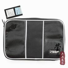 Original stiga senior table tennis rackets case double layer with liner square case racquet sports pingpong paddle case