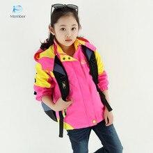 Детская куртка для девочек лыжный — носить, Новая коллекция весна 2016 детская носить с девушкой сплайсинга дети 20 #