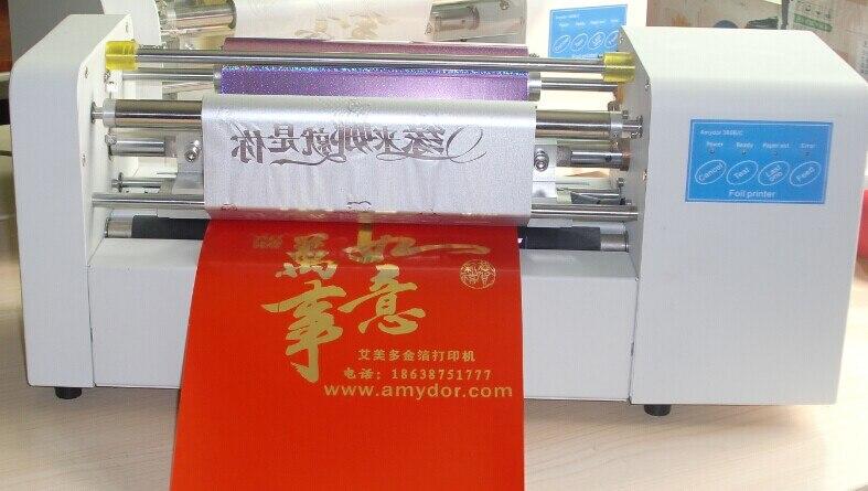 La plus nouvelle machine d'estampillage de feuille chaude de XIY-360B, imprimante numérique d'aluminium à vendre