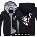 New Fashion Winter Warm Haikyuu hoodie Anime Hinata Syouyou Men Thick Hooded Warm Jacket Coat