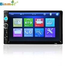 """Nuevo 7 """"HD Bluetooth de Pantalla Táctil de Coches Stereo Radio 2 DIN FM/MP5/MP3/USB/AUX LJJ1206 de Calidad Superior"""