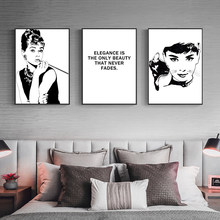 Elegance Audrey Hepburn Wall Art Canvas Painting Poster Black And White Posters Prints Minimalist Home Decor Shop Unframed