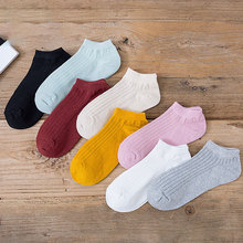Boat socks women spring and summer new cotton women's socks wild solid color short tube ladies socks streetwear  ankle spring and summer flamingo and fox series woman cotton lovely socks painting lady female boat socks short ankle women socks