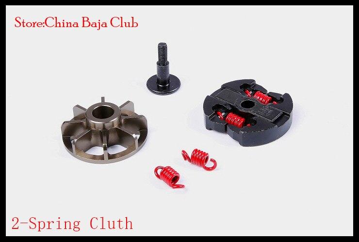 CNC 2-Spring Clutch Fits HPI BAJA 5B, SS, 2.0, 5T, 5SC KM T1000 trucks, KSRC-001 and KSRC-002 buggies, cnc aluminum front shock supports and shock brace fits hpi baja 5b ss 5t 5sc
