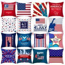 все цены на PATIMATE Independence Day Decoration Pillow Case of USA Independence Sofa Cushion Cover Home Supplies Happy July 4th Pillow Case онлайн