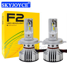 SKYJOYCE New F2 Car LED Headlight H4 H7 HB3 9005 HB4 9006 H11 6500K White Fog Light Bulb 72W 12000LM CSP Chips H4 LED Headlights(China)