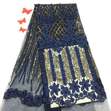 3D flowers french lace fabric bead party dress  african 5 yards embroidery rof-1963