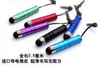 https://ae01.alicdn.com/kf/HTB1Jh8ZBOCYBuNkHFCcq6AHtVXa8/MINI-Capacitive-Stylus-TOUCH-iPhone-8-7-5S.jpg