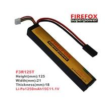 1pcs 100% Orginal FireFox 11.1V 1250mAh 15C Li-Po AEG Airsoft Battery F3R125T цена в Москве и Питере