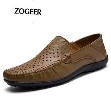 Planos de los hombres Zapatos de Conducción de Luz Transpirable Verano de Los Hombres Frescos Ponche de Deslizamiento En Los Holgazanes Hombres Zapatos Casuales de Cuero Genuino Mocasines Homens