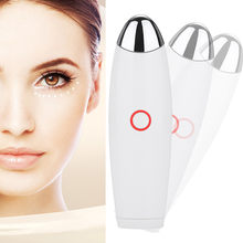 Electric Vibration Eye Massage Device Pen Type Electric Eye Massager Facials Vibration Thin Face Magic Stick Anti Bag Pouch #68(China)