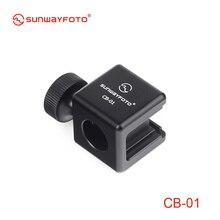 SUNWAYFOTO CB-01 Камера Flash Крепление-адаптер для горячего башмака 1/4 винт-адаптер с наружной резьбой Сиденье Блок для вспышки типа «Горячий башмак Кронштейн Держатель для Камера