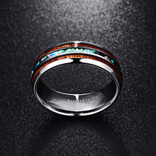 Nuncad 8MM Polished Matte Abalone Shell Tungsten Carbide Ring For Men Full Size 4-17 T025R(China)