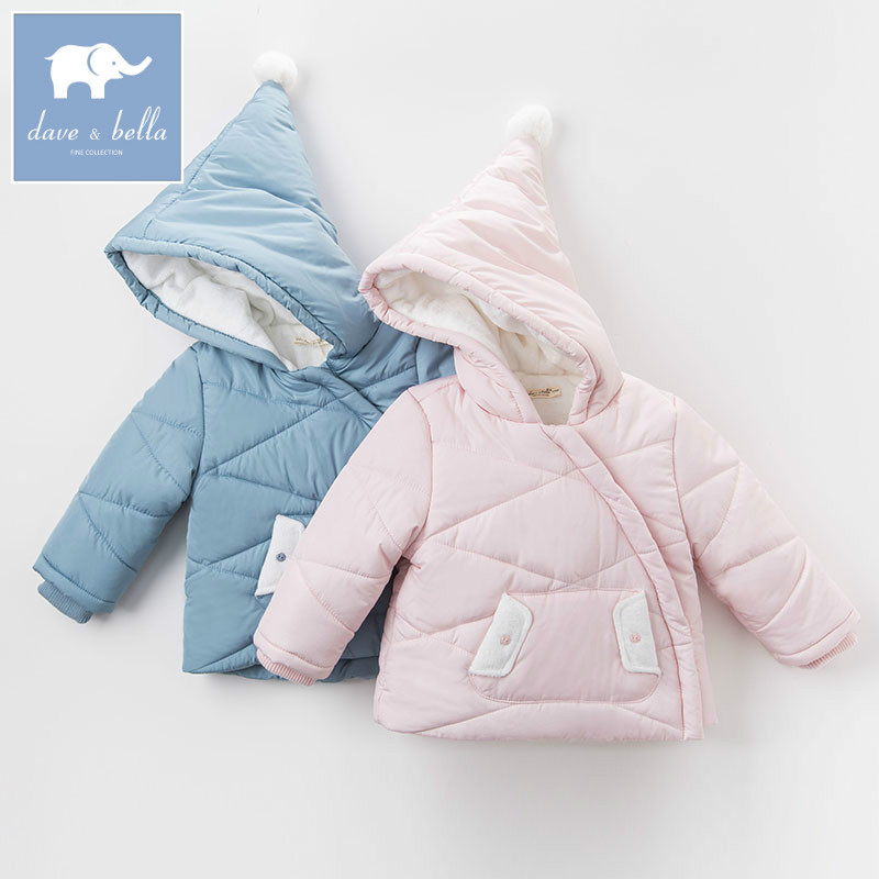DB5579 dave bella winter unisex baby girls boys lovely jacket children fashion coat kids solid hooded outerwear спеленок пюре морковь с яблоком с 5 мес 80 гр
