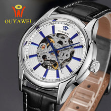 Analog Mens Mechanical Automatic Wrist watches New Fashion Casual Brand Men OUYAWEI Watch Leather Strap relojes