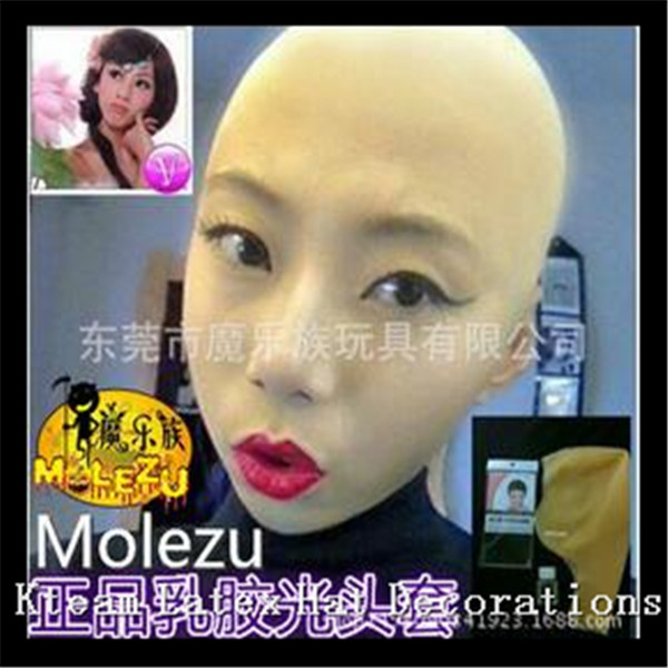 Party Cosplay Reusable Funny Fake Latex Skin Head Bald Head Skinhead