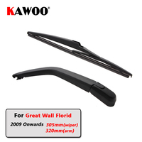 KAWOO Car Rear Wiper Blade Back Window Wipers Arm For Great Wall Florid Hatchback (2009 Onwards) 305mm Auto Windscreen Styling|window wiper arm|wiper arm|rear wiper -