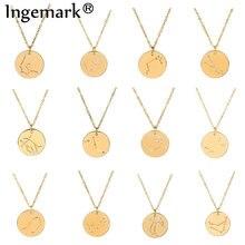 Ingemark 12 Зодиак подвеска Созвездия ожерелье чокер подарок