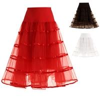 QC6637 A bride wedding Skirt No Bone 2 layer of gauze 1 layer cloth linning Women Skirts multi color gauze Skirt