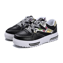 Mvp Boy Fly Weave Superstar Original Chaussure Homme Presto Summer Shoes Outdoor Chasse Wrestling Zapatillas Deportivas Mujer