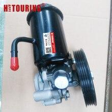 Для Kia Sorento 2009-2013 насос рулевого управления 57100-2P350 571002P350 абсолютно новый