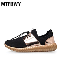 Men S Sneakers Breathable Mesh Walking Shoes Lace Up PU Shoes Golden Unisex Footwear Big Size