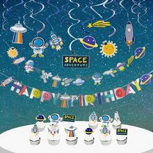 Outer Space Theme Birthday Party Decoration Happy Banner Foil Swirls Cupcake Topper Kit Spaceship Shuttle Rocket