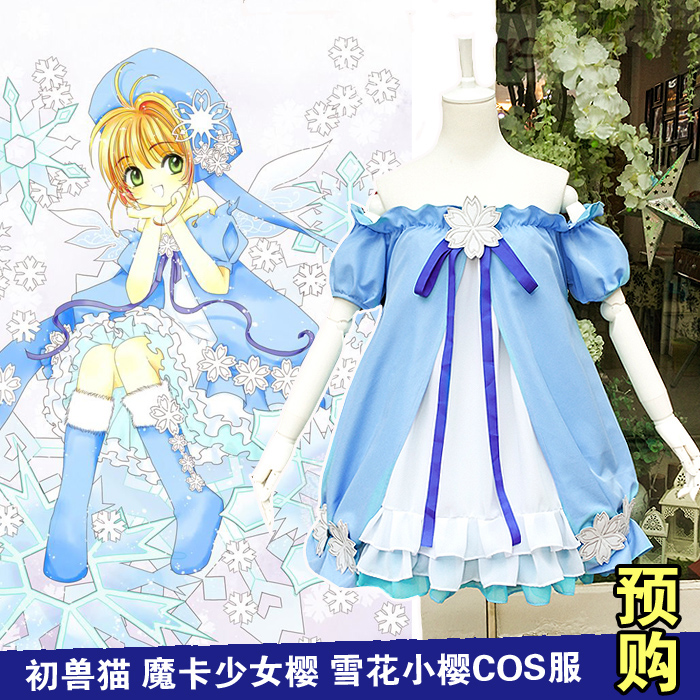 anime product CARDCAPTOR SAKURA KINOMOTOSAKURA blue snow cosplay costume
