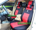 (Front + Rear ) Universal Car-Covers For PEUGEOT Car Seat Cover 206 207 301 307 308 406 408 508 3008 Silk Material+Free Shipping