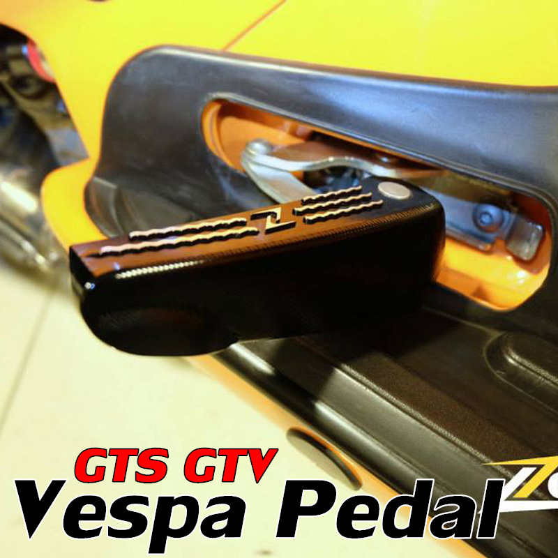 ZELIONI Motorcycle Accessories For Vespa GTS GTV 60 125 200 250 300 300ie Foot Extension Pedal Foot Rests